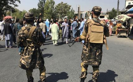Реальный урок разгрома в Афганистане