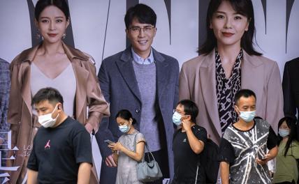 В Китае вспыхнул новый очаг заражения COVID-19