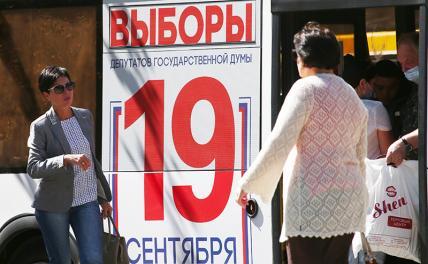 Больше 2 млн москвичей проголосуют на ближайших выборах дистанционно
