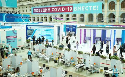 В России прошёл первый розыгрыш лотереи среди привившихся от коронавируса