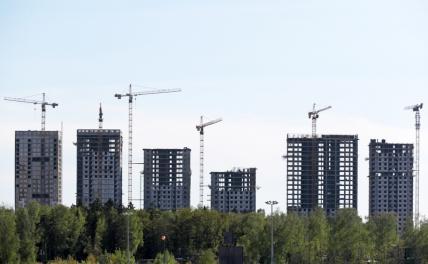 Рынок недвижимости уходит с пика в пике