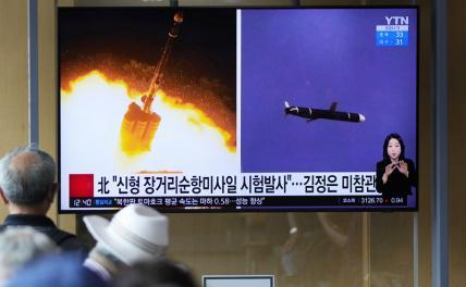Крылатые чучхейские ракеты летят, летят, летят…