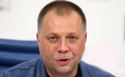 Бородай о«минной войне» Украины: это крик к Западу
