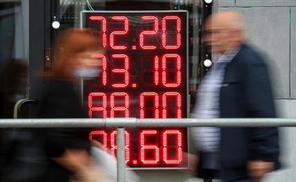 Прогноз курса доллара: эффект валютных качелей сохранится