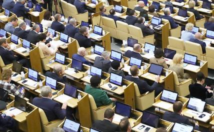 Какой парламент нужен России