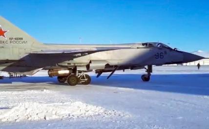 МинобороныРФ возродит авиабазу на Чукотке