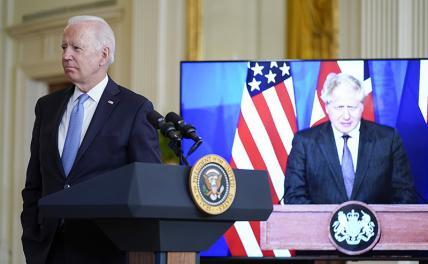 Политолог полагает, что США надо было создавать альянс внутри своей территории