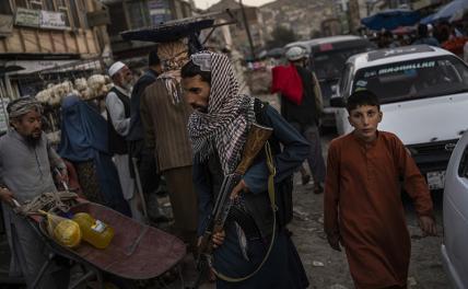 «Пакт Молотова-Риббентропа»: политологи о призыве к сотрудничеству с правительством талибов *