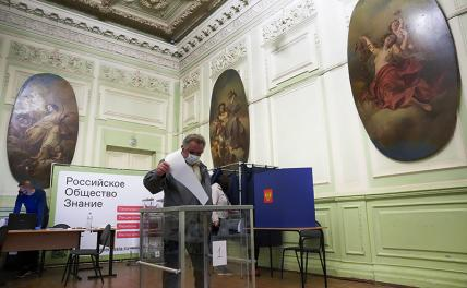 В Питере за команду местного главного законодателя голосуют музейные экспонаты