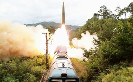 Секретный поезд с ракетами: КБ «Южное» преподнесло «подарок» Северной Корее