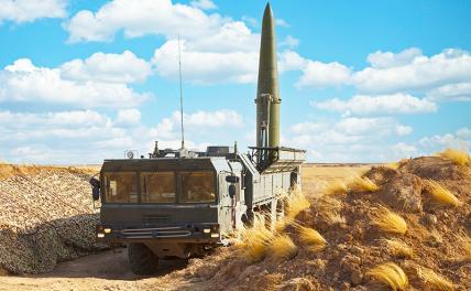 По ком звонит «Искандер»: В прицеле российского ОТРК 14 столиц стран НАТО