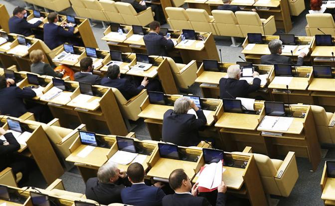 Возможно ли в России левоцентристское правительство? - Статьи - Политика - Свободная  Пресса