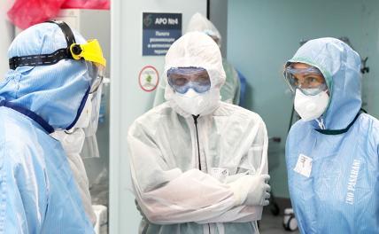 Число смертей от коронавируса в России превысило 200 тысяч