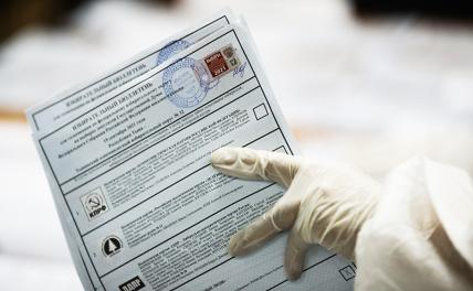 Хитрый план Навального: «умных избирателей» использовали втемную