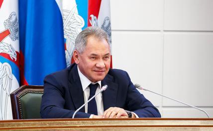 Куда Путин подует: Шойгу останется в Минобороны, возглавит Госдуму или станет «хозяином тайги»?