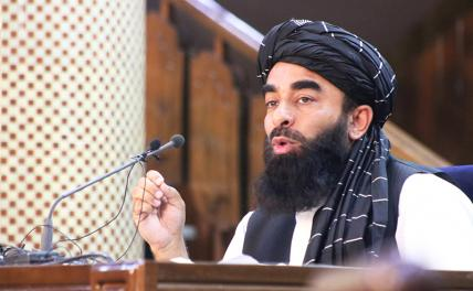 Афганистан: Талибан* запросил российскую политическую «крышу»