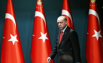 Эрдоган снова предаст?