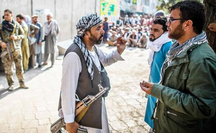 США сами создали в Афганистане режим исламских фундаменталистов