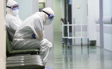 Страшные цифры: в России новый рекорд по числу смертей от коронавируса
