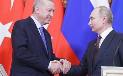 Переговоры Путина и Эрдогана могут завершиться «сюрпризом»