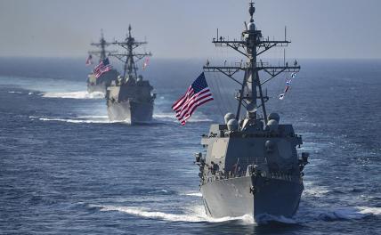 Американские эсминцы обложили русские подлодки красными флажками