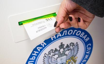 Россиянам предлагают раскошелиться на налоги уже в сентябре