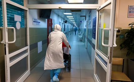 Надежда на спасение: Миллионы больных в России не имеют ее вовсе