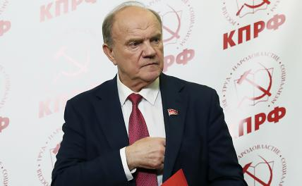 Геннадий Зюганов: Мы— единственная сила, которая может вытащить Россию из кризиса