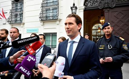 Жуткое преступление австрийского канцлера: его партия платила, чтобы в СМИ ее хвалили