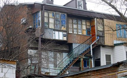 В России утверждены критерии ветхого жилья
