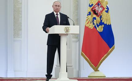 Путин встретился с депутатами в первый день работы ГосдумыVШ созыва
