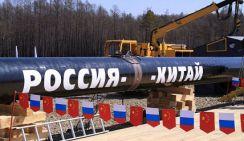 Новый рекорд в китайско-российской торговле нефтью