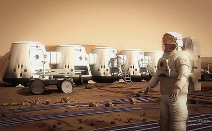 На Марс не летим