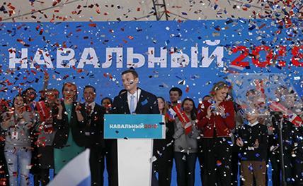 Навального выдвинули кандидатом в президенты России
