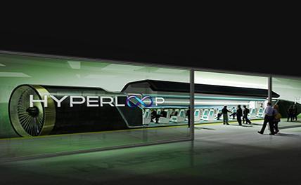 Нyperloop будет дешевле поездов и самолетов