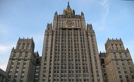Москва зеркально ответит Греции на высылку дипломатов