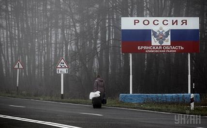 За полгода почти 40 тысяч украинцев стали россиянами