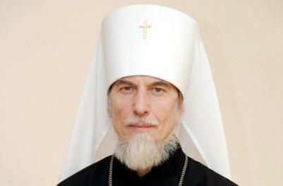Православная Церковь в Южной Америке