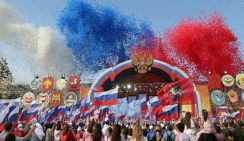 Мировое сообщество признало Крым субъектом РФ