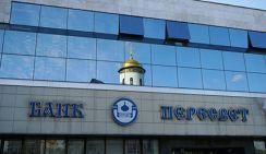 Центробанк усомнился в качестве активов банка РПЦ