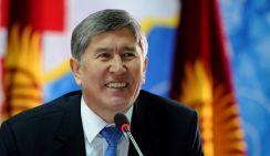 Отставка правительства Киргизии. «В русле российских интересов»