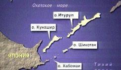 Американские базы запрут российский Тихоокеанский флот