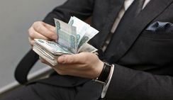 Подсчитана разница между самой низкой и самой высокой зарплатами в РФ