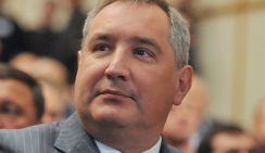 Рогозин сравнил курильщиков с педофилами