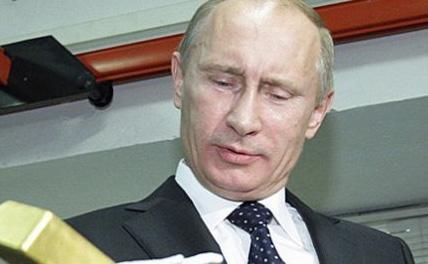 Путин опроверг слухи о своем богатстве