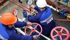 СМИ: «Газпром» уходит с турецкого рынка