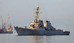 Американский флот готов нанести удар по Китаю