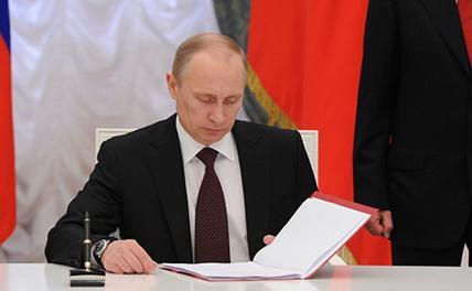 Путин провел несколько кадровых перестановок