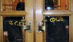 ФСБ установила источник телефонного терроризма