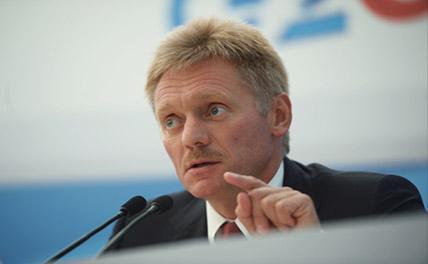 В Кремле прокомментировали решение МОК о судьбе олимпийской сборной РФ